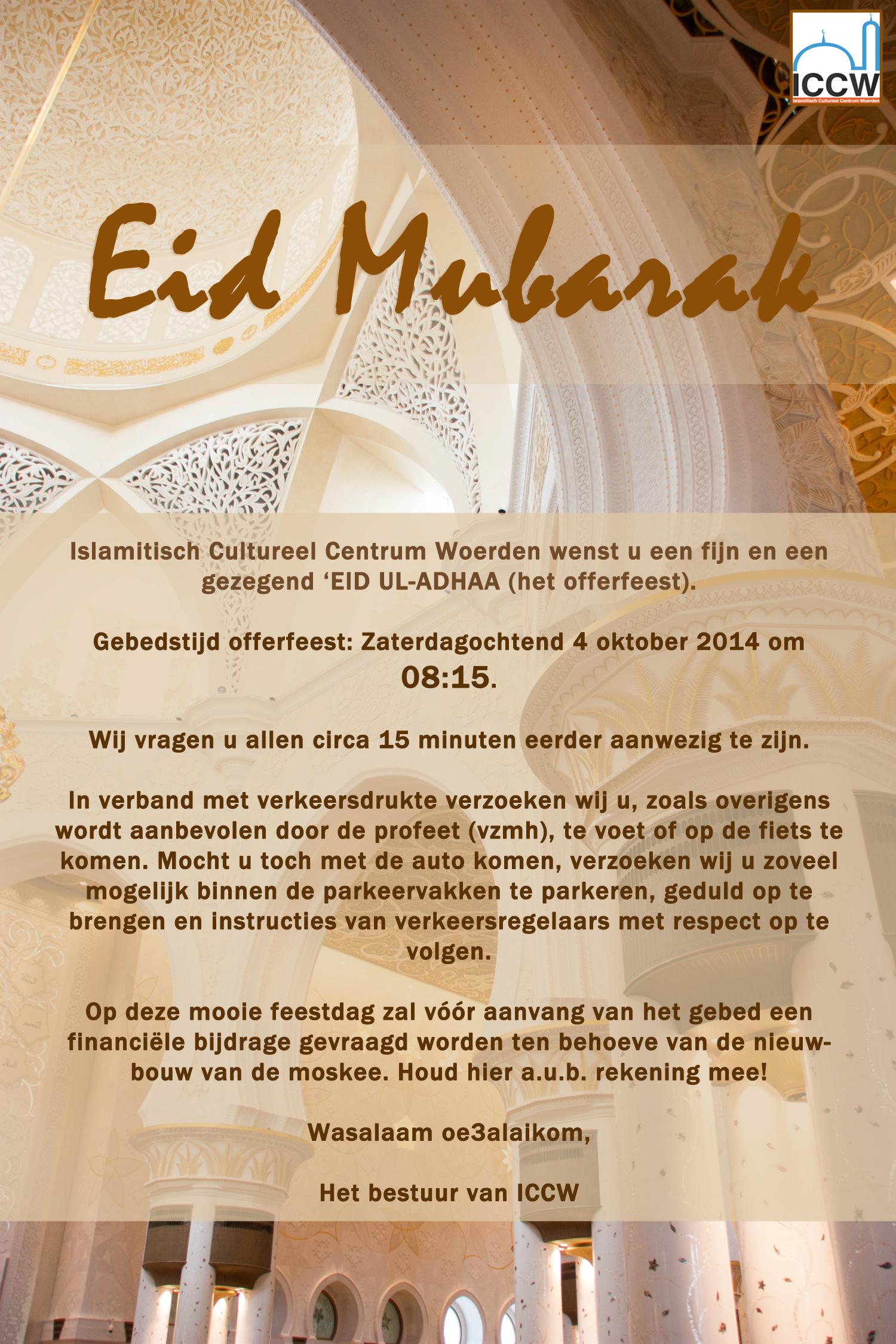 Mededeling Eid ul Adhaa 04-10-2014